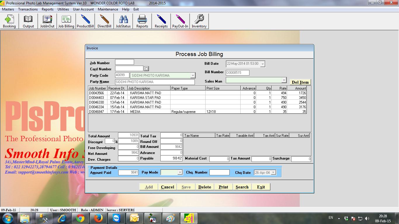 Biometric Attendance System, Attendance Management System